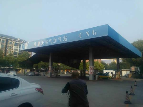 民惠天然气加气站:充值送出租车专业对讲机